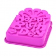 Forma na ciasto Happy Birthday Pavoni różwy FRT161ROS