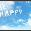Fototapeta - Be happy A0-XXLNEW010339