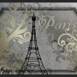 Fototapeta - Vintage Paris A0-XXLNEW010408