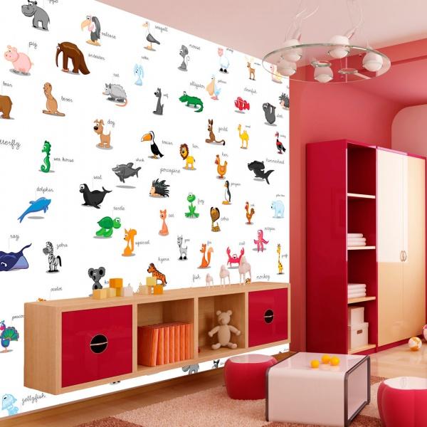 Fototapeta - zwierzęta (dla dzieci) (200x154 cm) A0-LFTNT0785