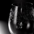 Kieliszek do wina białego 0,4 l Leonardo Chateau przezroczysty 061591