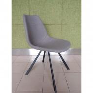 Krzesło Vincent 82x49x58 cm D2.Design szare