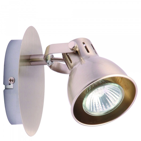 Lampa ścienna LightPrestige Bolzano 1 element nikiel LP-8067/1W nikiel