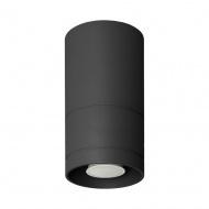 Lampa sufitowa Diego 20 czarna