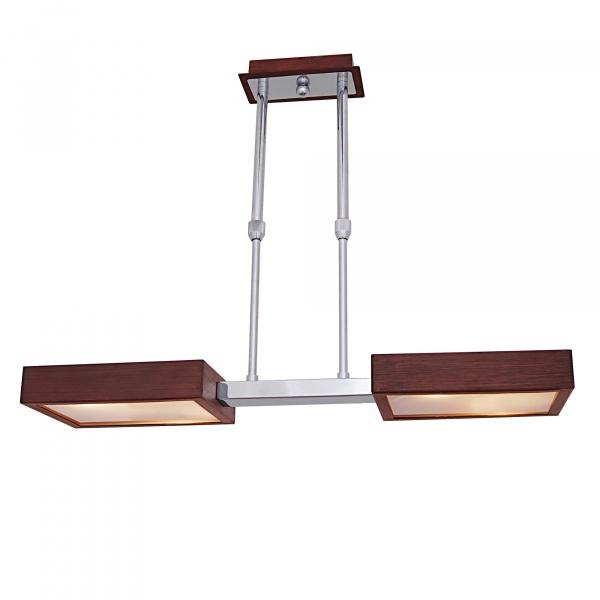 Lampa wisząca LightPrestige Bazylea 2+2 LP-3810/4P