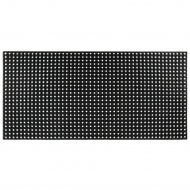 Mata gumowa, wycieraczka, 16 mm, 100 x 200 cm