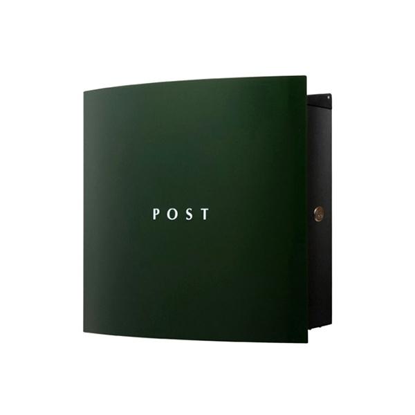 Skrzynka na listy Max Knobloch Bonn zielona ciemna BONN_zielonaciemna