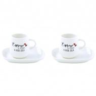 Zestaw 2 filiżanek espresso Nuova R2S Kitchen Elements